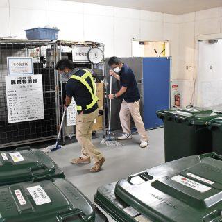 ゴミ庫清掃
