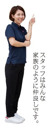 西田 海里